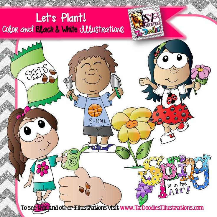 Science clipart kid plant #15