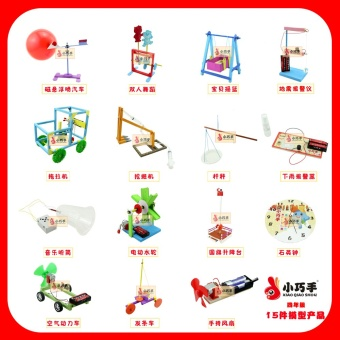 Scientist clipart gifted child Taobao primary scientific school kindergarten