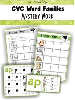 Scrabble clipart literacy station Pin and Kindergarten: Literacy/Centers images