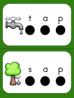 Scrabble clipart phonological awareness Phoneme Unit a {and Part