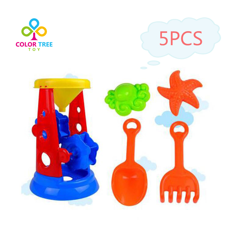 Seaside clipart sand toy #9