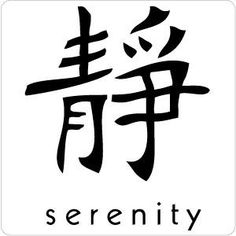 Serenity clipart Chinese I not tattoos much