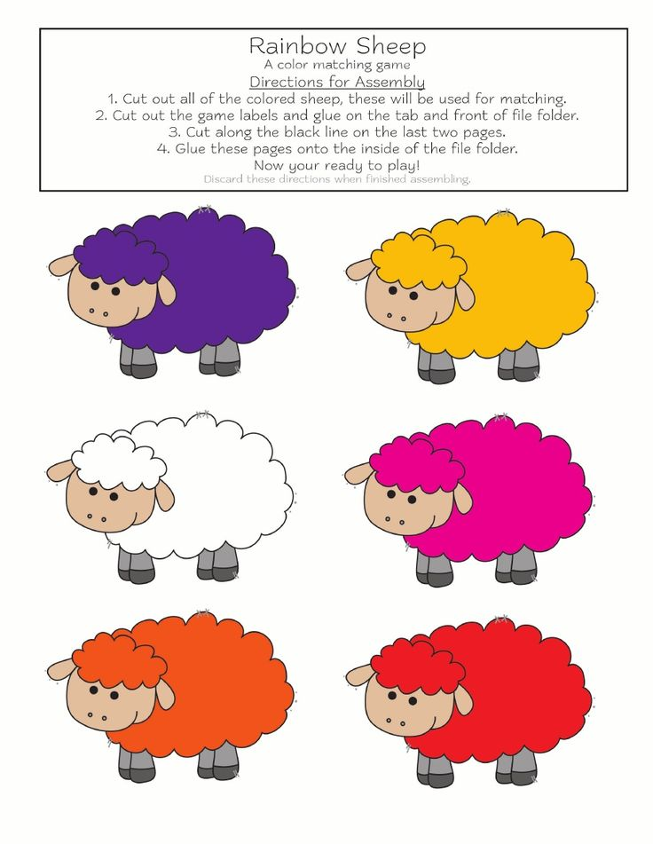 Sheep clipart colored Printable} #colors CC on Color