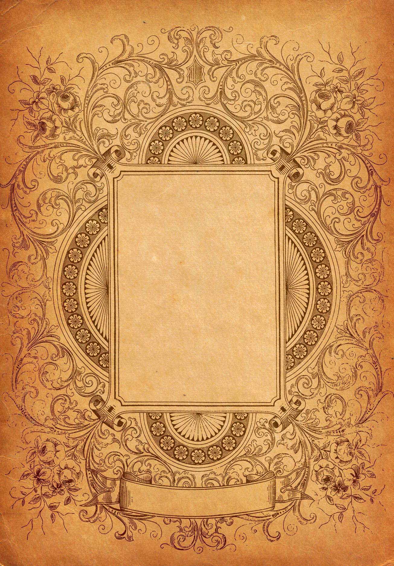 Sheet Music clipart decorative Clip декоративные Art Decorative Винтажные