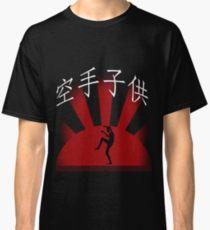 Shirt clipart karate T Karate T Shirts Classic