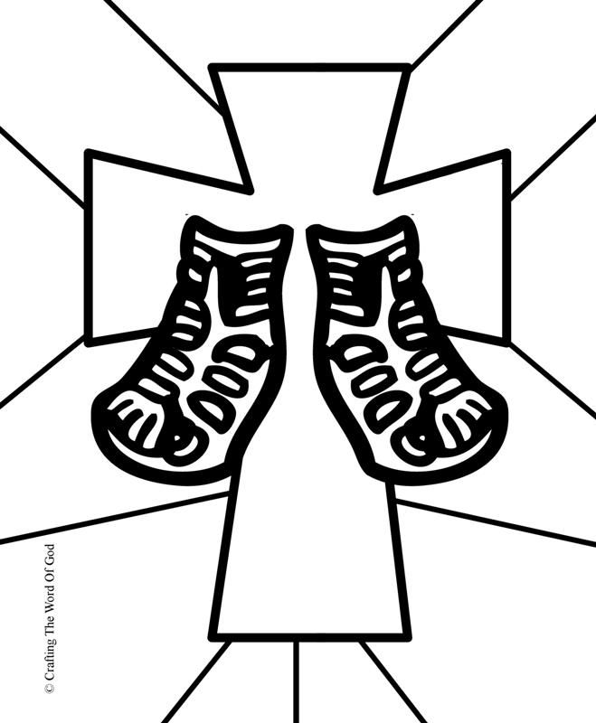 Shoe clipart solid object #15