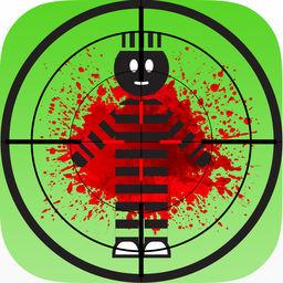 Shooter clipart crime Crime Game Sniper Games Snipe