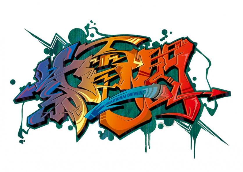 Shooting Star clipart dancing star Download Part Clip More Graffiti