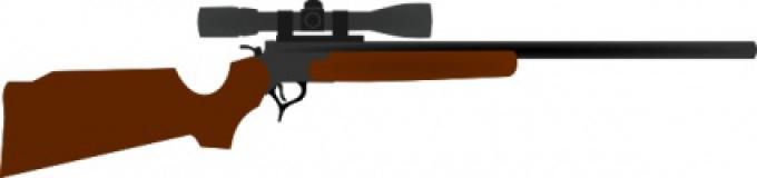 Shotgun clipart Shotgun Cliparts Shotgun Clipart Zone