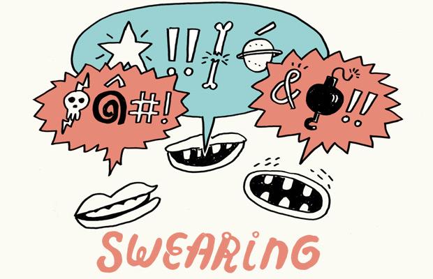 Slang clipart swearing Swearing English swearing French in