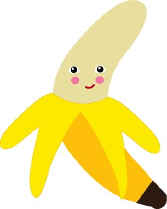 Banana clipart cute #12680 10 Banana Banana food