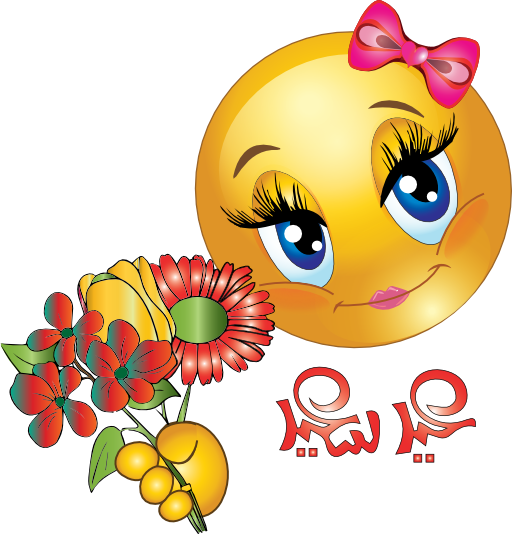 Smileys clipart friend Re: Image of » of