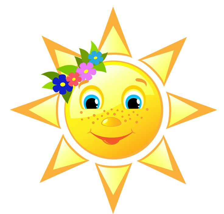 Smileys clipart yellow Pinterest 29 автор best на