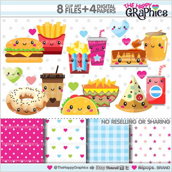 Snack clipart i love On Valentines Best COMMERCIAL clipart