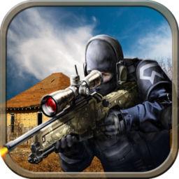 Sniper clipart commando Sniper Duc Kieu 2D Adventure