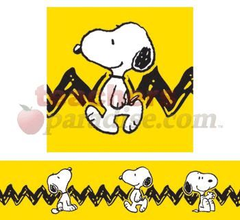 Motivational clipart peanut character Trim Snoopy With Yellow com