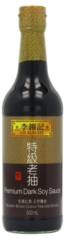 Soy Sauce clipart light Sauce? How Chinese Sauce Find
