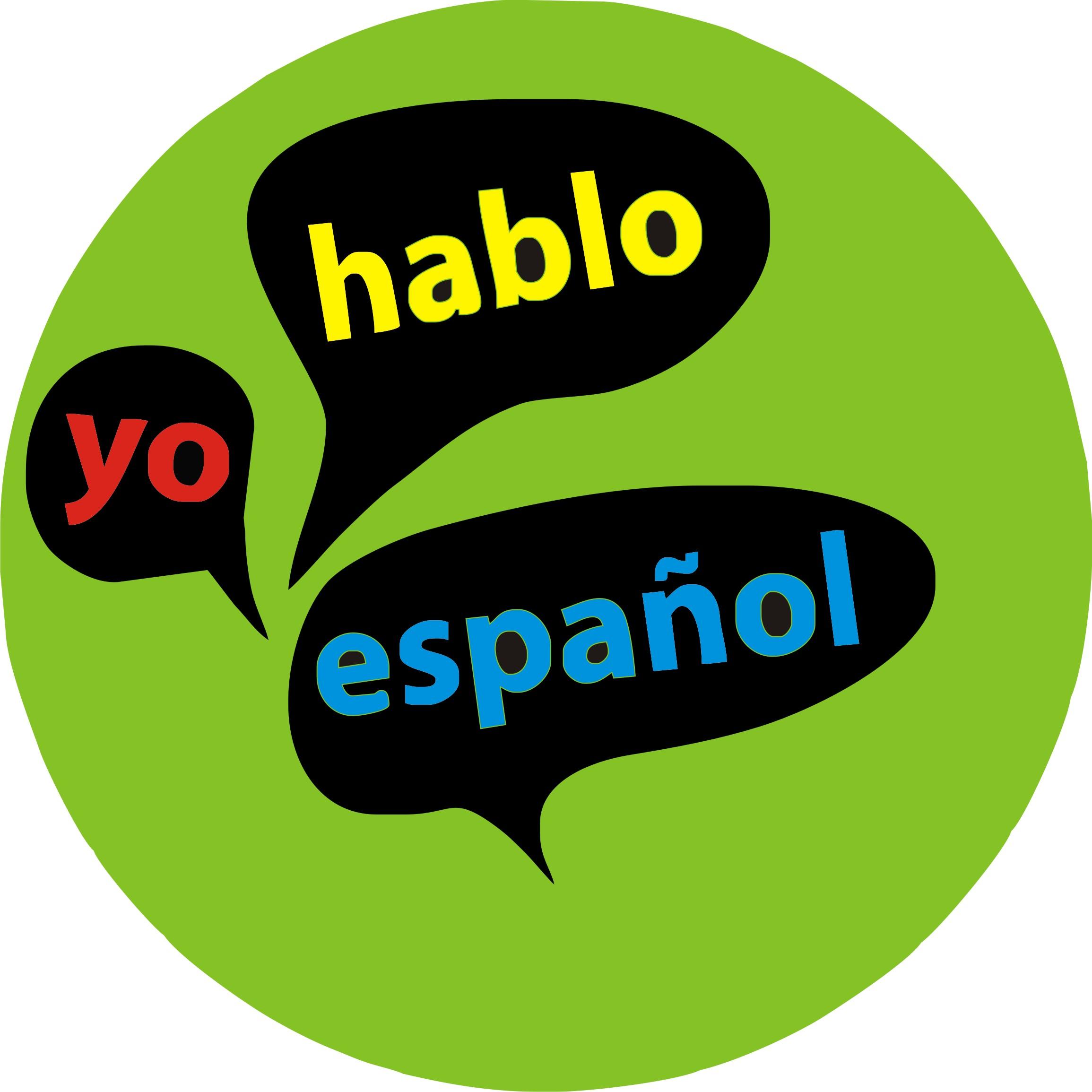 Spanish clipart bienvenidos Bienvenidos  ESP1