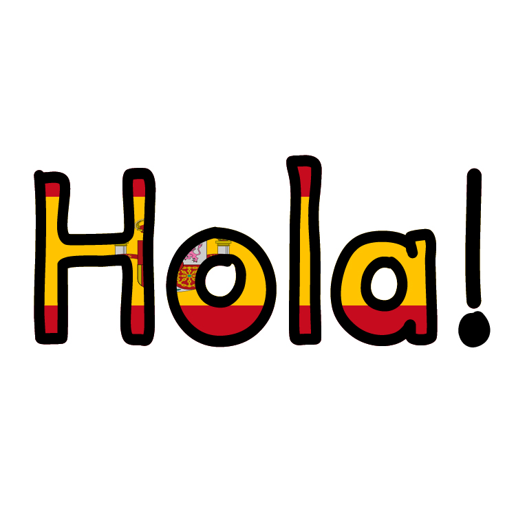 Spanish clipart spanish word Art Spanish  Hola Cliparts