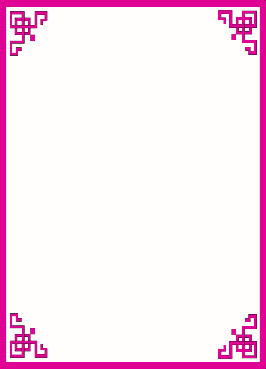 Squares clipart pink Vertical Squares Download Pink Deco