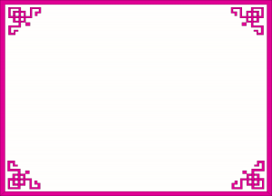 Squares clipart pink Square Squares Pink Deco Art