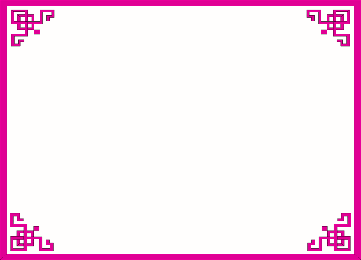 Squares clipart pink Of  Gallery Image Frame