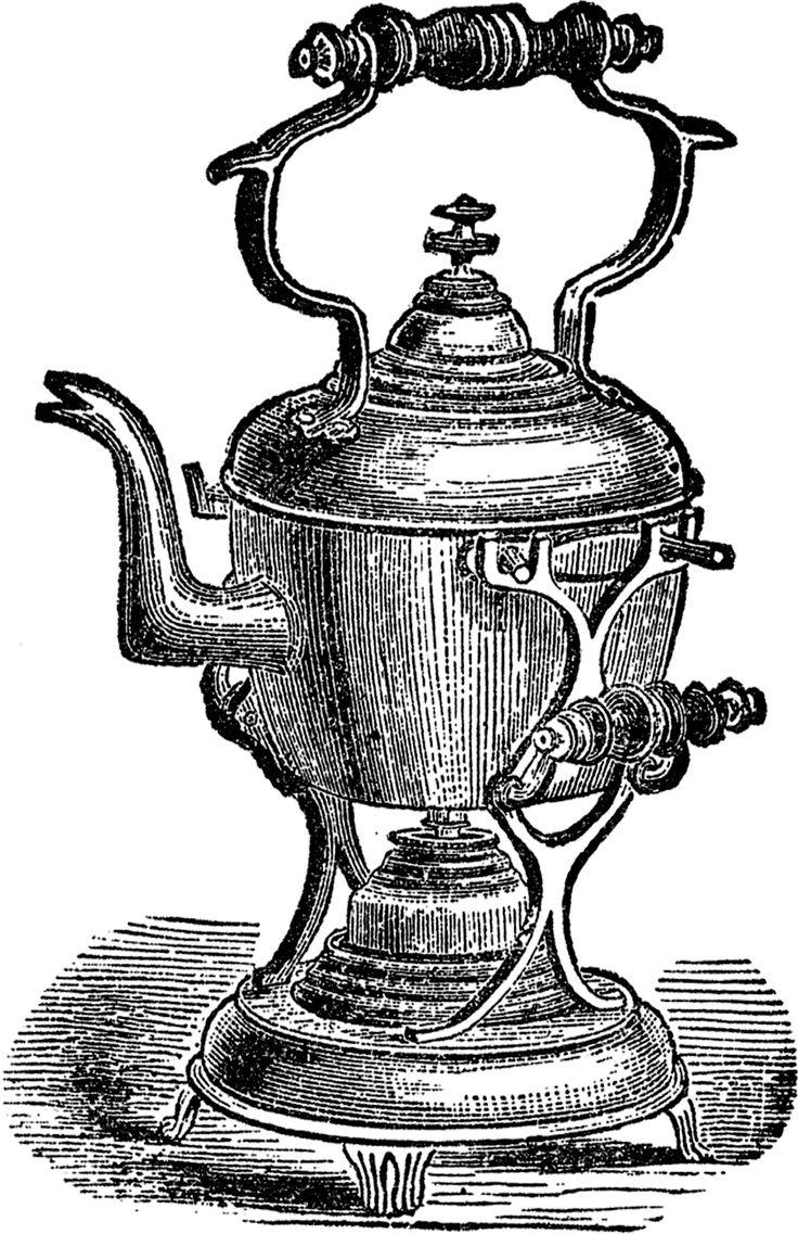 Trophy clipart fancy Clip art Teapot 280 best