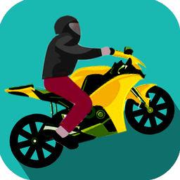 Stunt clipart bike racing Bike Jaffar Stunts Ahmad Zulfiqar