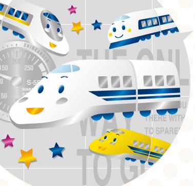 Subway clipart shinkansen For… Japan: Z A S