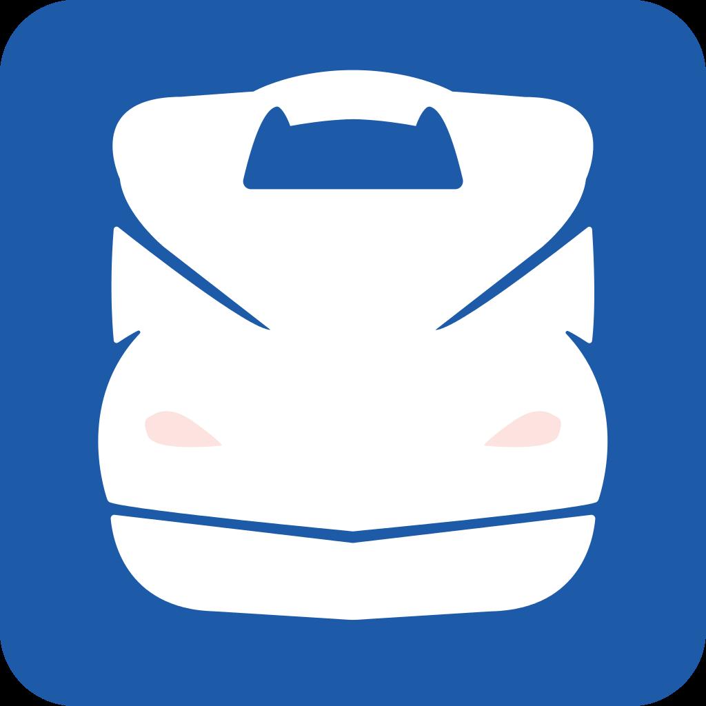 Subway clipart shinkansen Svg File:Shinkansen svg Wikipedia File:Shinkansen