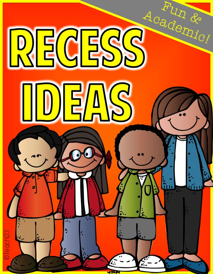 Swing clipart indoor recess / and Teacher on Ideas: