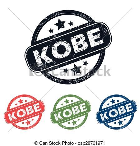 Symbol clipart kobe #7