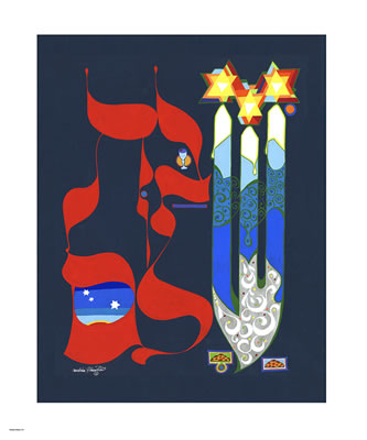 Synagogue clipart sabbath Gifts was at and this