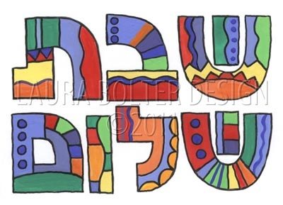 Synagogue clipart sabbath 67 school more and Find