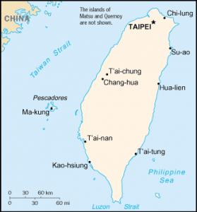 Taiwan clipart Taiwan Clip Taiwan Download Art