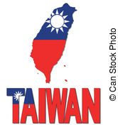 Taiwan clipart Taiwan Map Clipart Map text Illustrations  flag