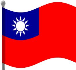 Taiwan clipart Flag Waving Art Download Taiwan