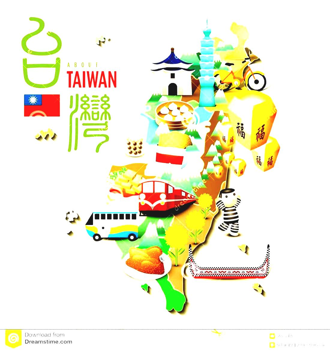 Taiwan clipart Taiwan Map Clipart Landmarks Stock Clipart Clipart Lovely