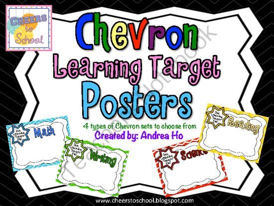 Target clipart learning #15