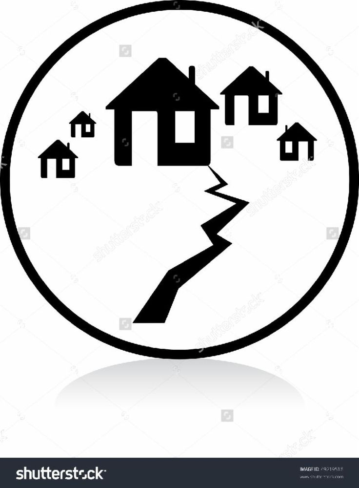 Target clipart quiz time Pinterest images 'Earthquakes Formative' #1
