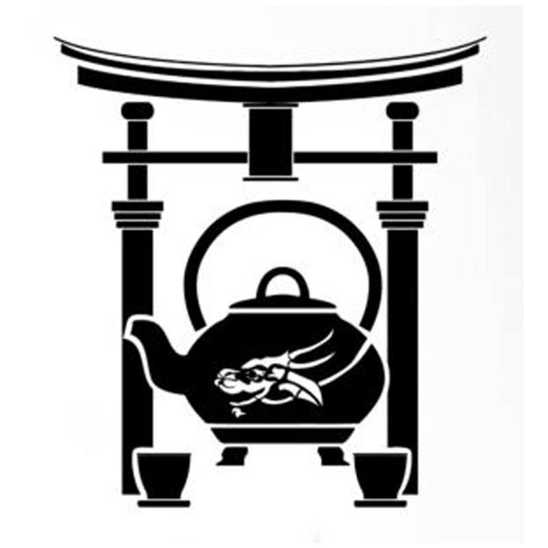 Tea Party clipart japanese #7
