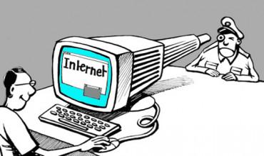 Technology clipart computer club Sparks internet surveillance court Eye