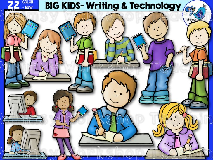 Technology clipart the classroom clipart On best using technology ClipartKids