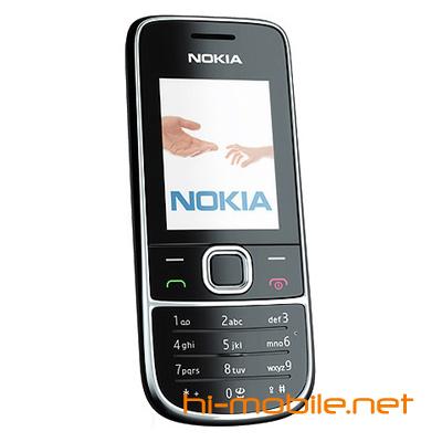 Nokia mobile at 2700 classic