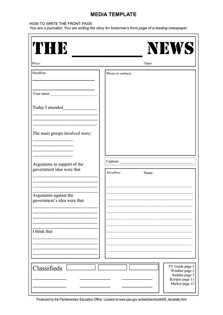 Templates  clipart newspaper front page #10
