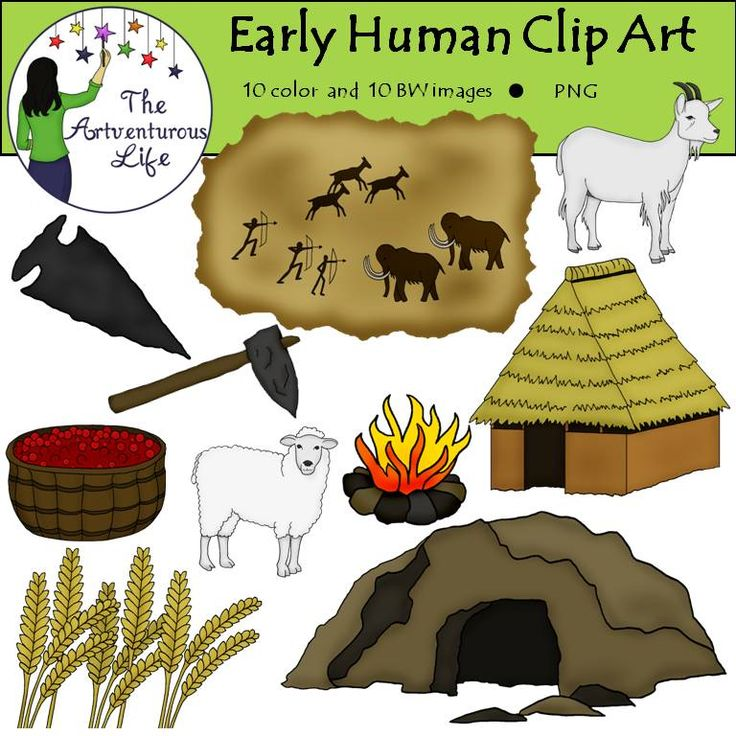 Tent clipart ancient Art Early in This illustrate