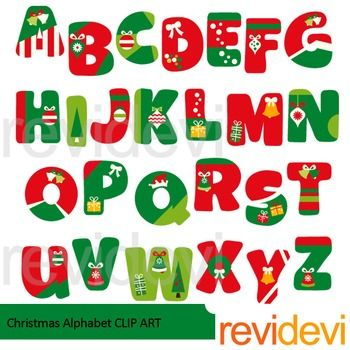 Text clipart christmas party  Clip best 44 (craft