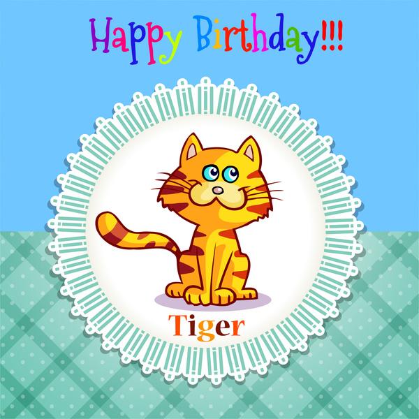 Tiiger clipart birthday #6