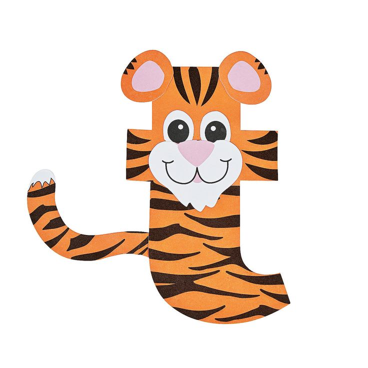 Tiiger clipart learned #3