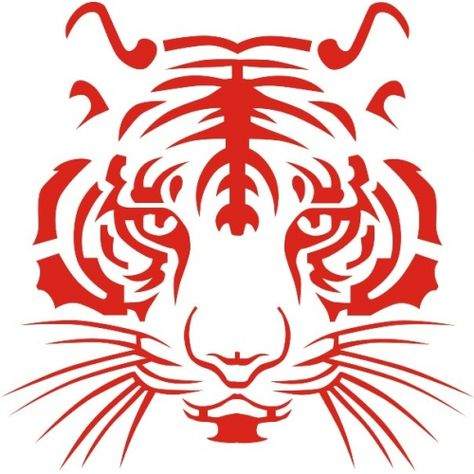 Tiger clipart red #7